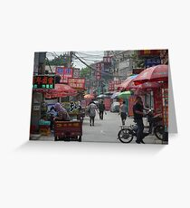 Beijing Street Scene Greeting Card