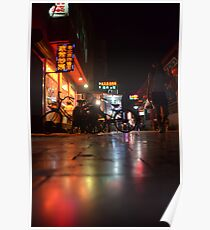 Beijing Nocturne Poster