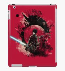 bad side of the samurai iPad Case/Skin