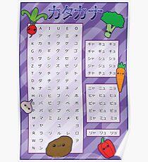 Katakana Poster