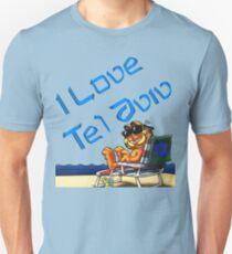 I Love Tel Aviv 1 Unisex T-Shirt