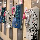 Budapest - Pay Phones In The Metro by rsangsterkelly