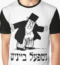 Yiddish retro comic cartoon  Graphic T-Shirt