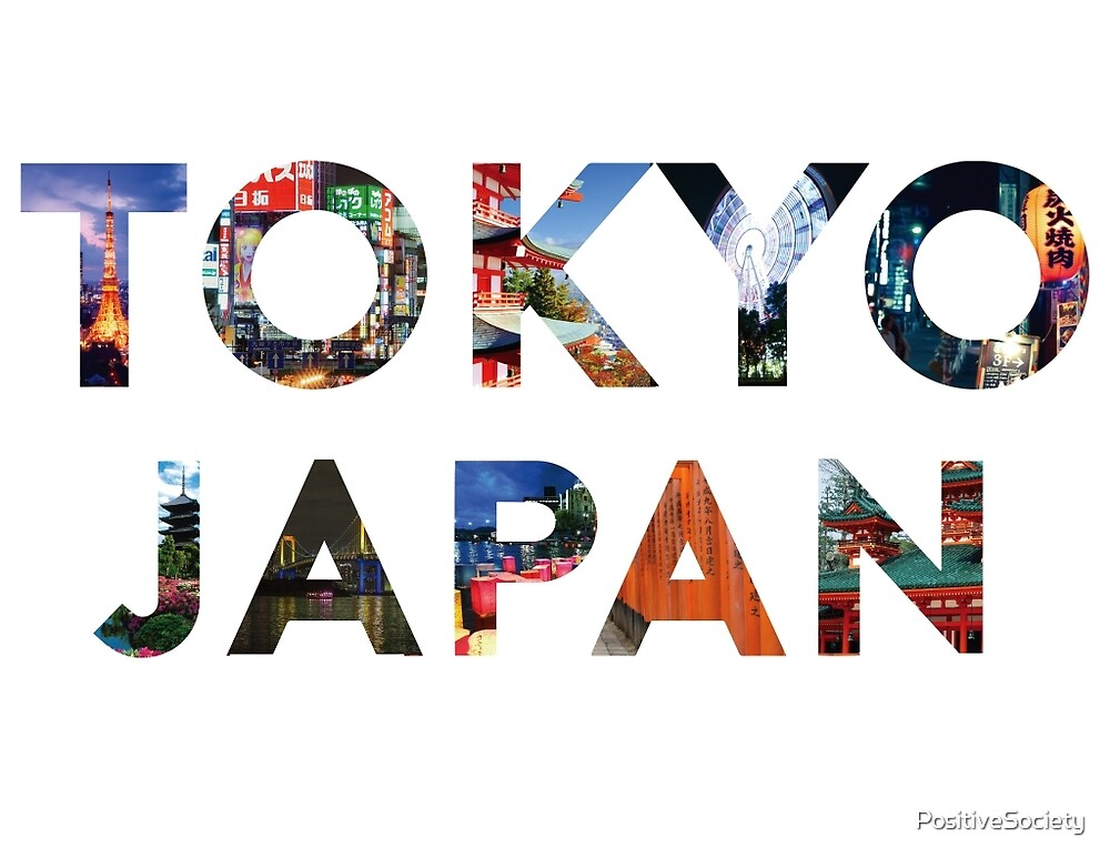 Tokyo, Japan Collage by PositiveSociety