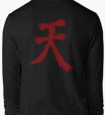 Street Fighter Akuma  T-Shirt