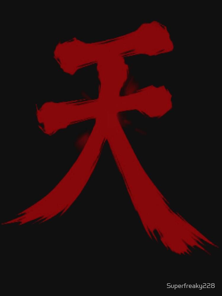 Street Fighter Akuma Unisex T Shirt By Superfreaky228 Redbubble