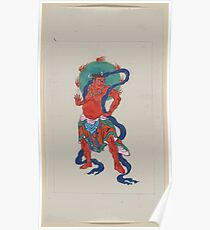 Mythological Buddhist or Hindu figure full length standing facing right with long blue sash and flaming green halo behind his head 001 Poster