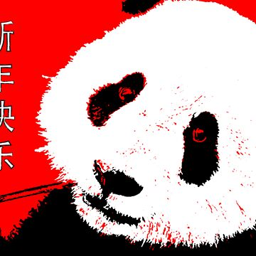 chinese new year panda by maydaze