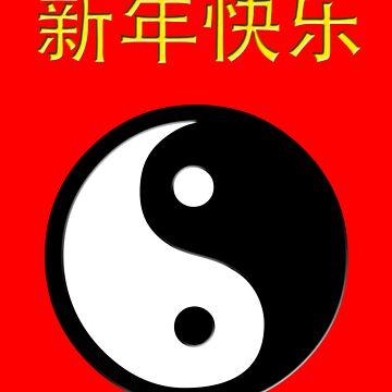 chinese new year yin yang by maydaze