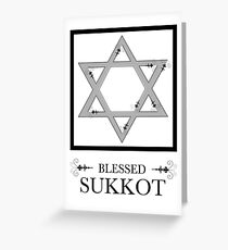 Sukkot greeting cards redbubble blessed sukkot greeting card m4hsunfo