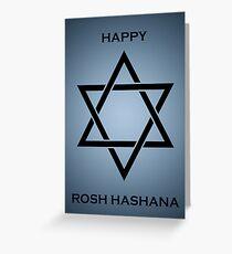 happy rosh hashanah Greeting Card
