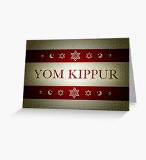 Yom Kippur Greeting Card