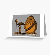 My Neighbour Chewie II Greeting Card