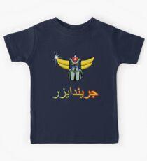 Grendizer Kids Clothes