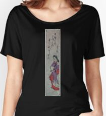 Takaodayū 001 Women's Relaxed Fit T-Shirt