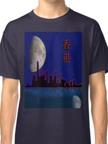 Hong Kong Shirt design Classic T-Shirt