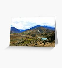 Beautiful view from elephant mountain Greeting Card