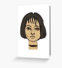 Mathilda Leon Greeting Card