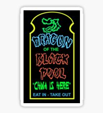 Dragon of the Black Pool, the Best in Little China Sticker