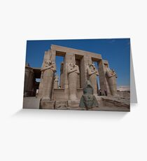 Ramesseum Statuary in Thebes Egypt Greeting Card
