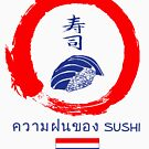 Dreaming of Sushi - Thailand 2 by DOSushi