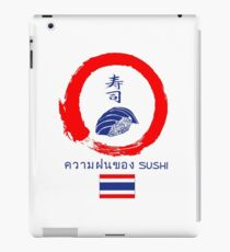 Dreaming of Sushi - Thailand 2 iPad Case/Skin