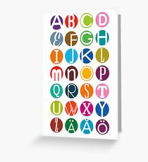 ABC - In Swedish now Greeting Card