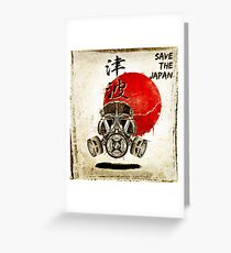 Fukushima Greeting Card