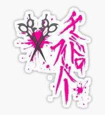 Dangan Ronpa: Genocider Syo Bloodstain Fever t-shirt Sticker