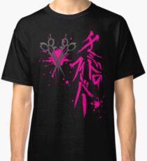 Dangan Ronpa: Genocider Syo Bloodstain Fever t-shirt Classic T-Shirt