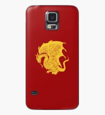 Pendragon (Merlin) Case/Skin for Samsung Galaxy