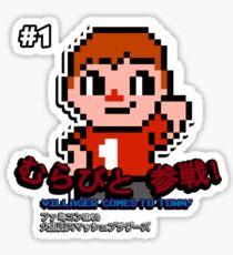 Villager 8 bit Sticker
