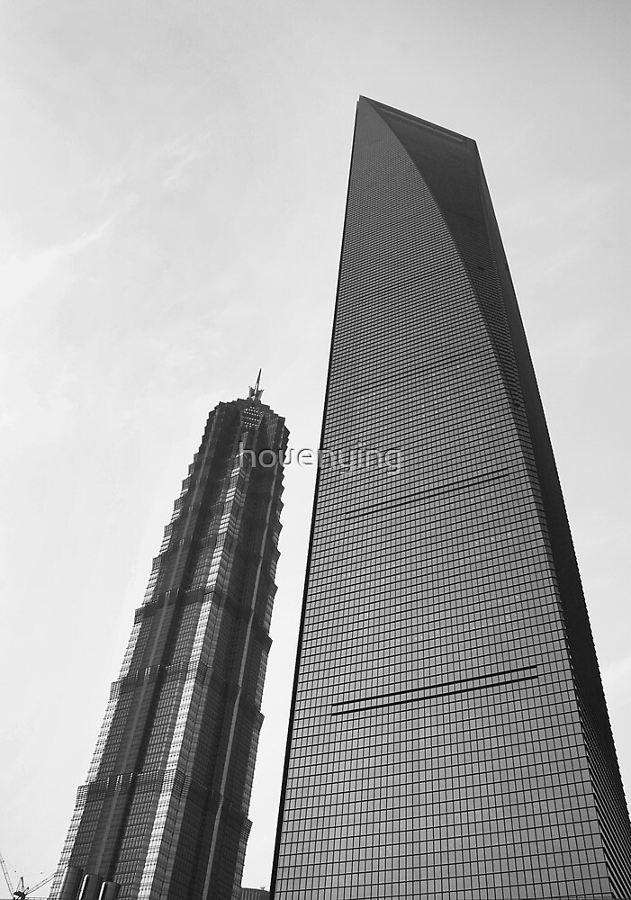 the shanghai building by houenying