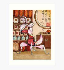 Mantis Tea Shop Print Art Print
