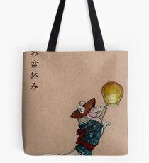 Obon Yasumi Kitsune Print Tote Bag