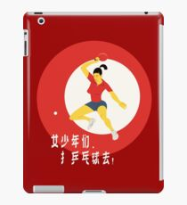 Go Play Ping Pong! iPad Case/Skin