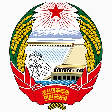 North Korea Emblem by charlieshim
