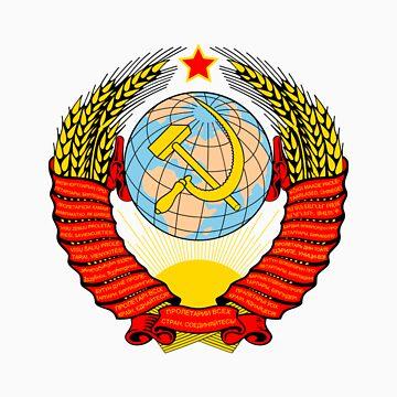 USSR Emblem by charlieshim