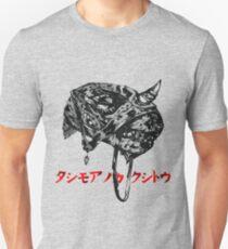 Lizard-King Unisex T-Shirt