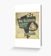 Big Buddha Lounge Greeting Card