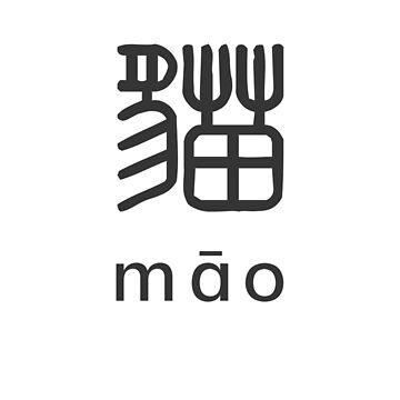 CAT MAO by Boatwear