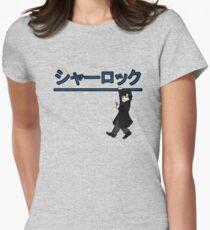 Sherlock ~ シャーロック T-Shirt