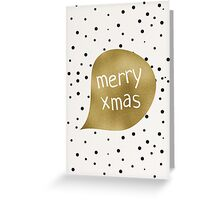 Gold Foil Merry Xmas and Confetti Greeting Card