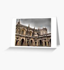 Convento de Cristo Greeting Card
