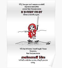 Watery Tart Poster