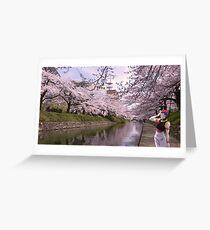 hisoka in town  Greeting Card