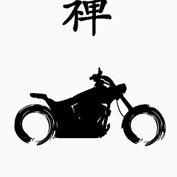 Zen and the Art of Motorcycle Maintenance Symbol by Ardentis