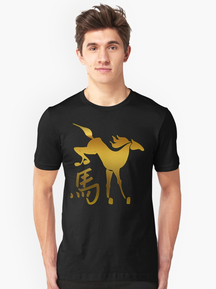 Year of The Horse T-Shirts Gifts Prints by ChineseZodiac