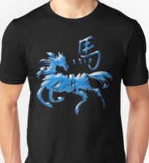 Year of The Water Horse 2002 & 1942 Unisex T-Shirt