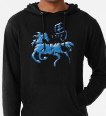 Year of The Water Horse 2002 & 1942 Lightweight Hoodie